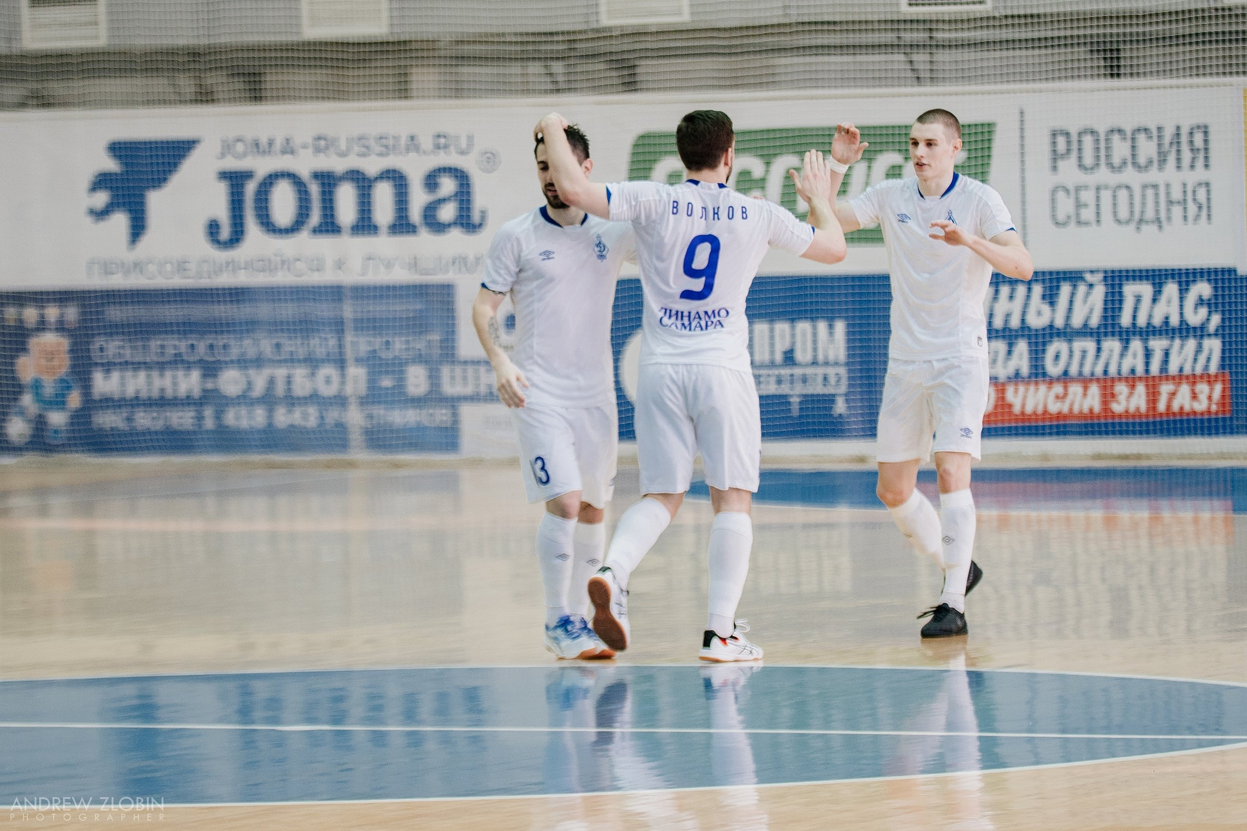 Новая генерация - Динамо-Самара