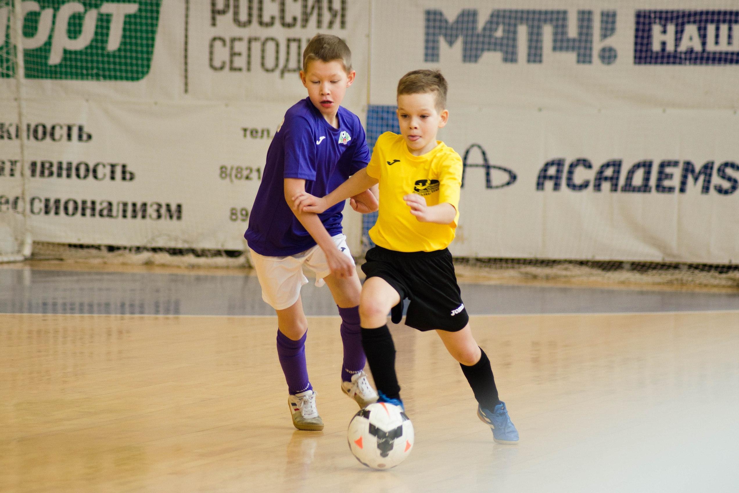 Праздник юношеского футбола