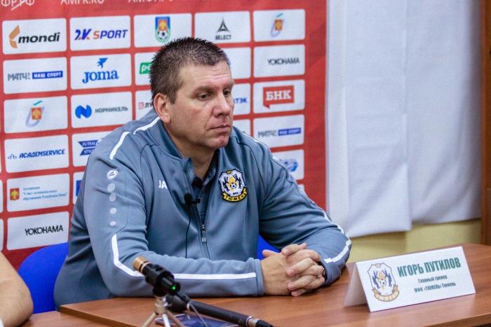 Игорь Путилов