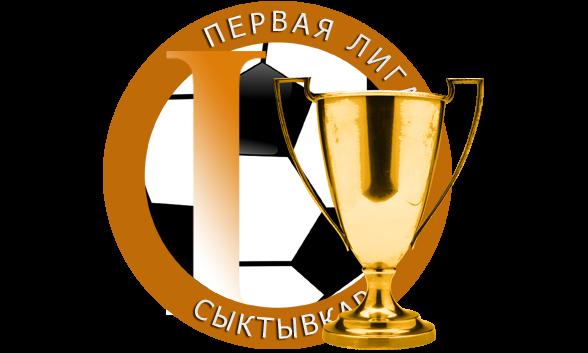 Кубок Первой лиги