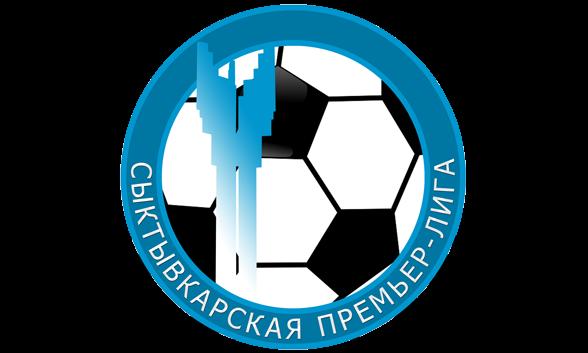 Чемпионат г. Сыктывкара. Премьер-лига