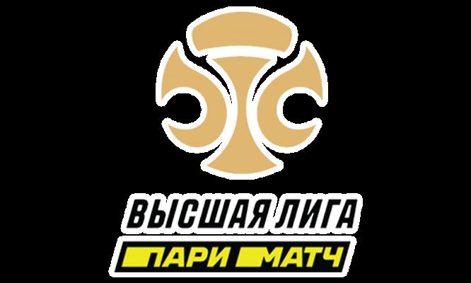 Чемпионат России. Высшая лига. Сезон 2019-20